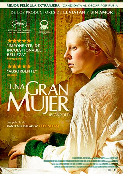 Filmoteca de Extremadura | Una gran mujer